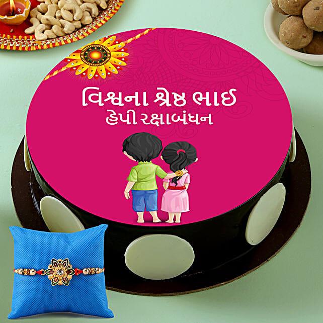 Printed Cake in Gujarati for Rakhi Online