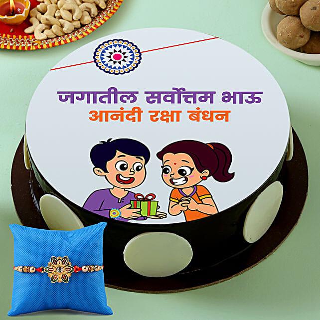 Printed Cake in Marathi for Raksha Bandhan