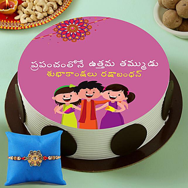 rakhi special cake printed in telugu