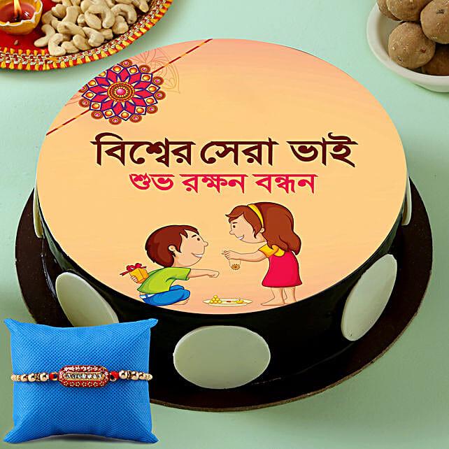 Rakhi Cake with Bengali Text Online