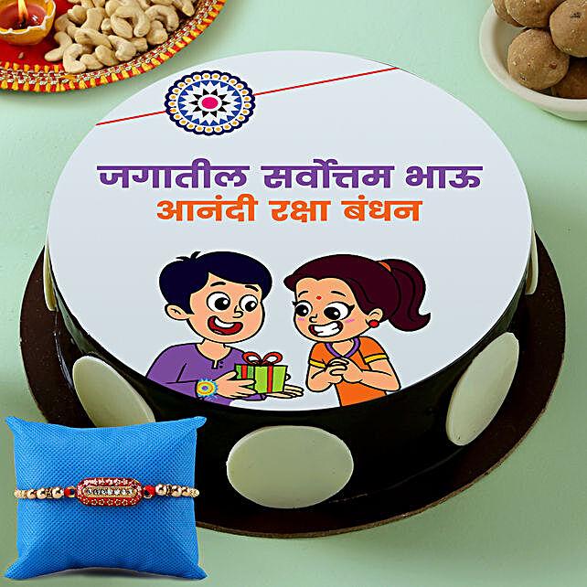 Printed Cake in Marathi for Rakhi