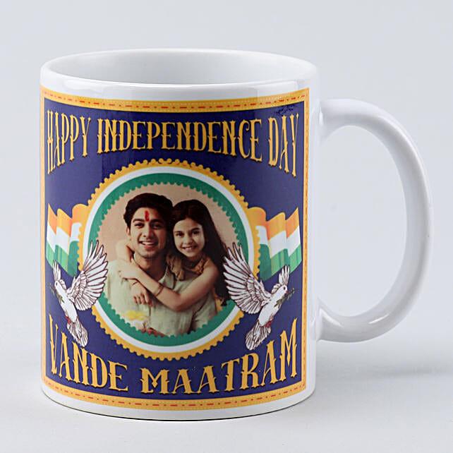 Vande Maatram White Personalised Mug
