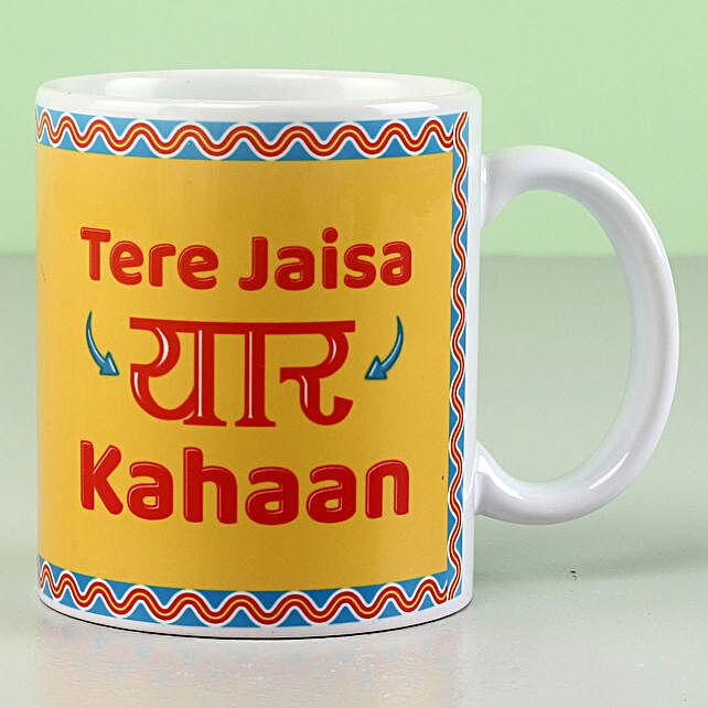 printed mug for friend