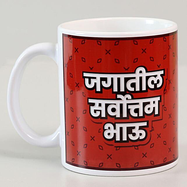 Rakhi Special Personalised Ceramic Mug Marathi Hand Delivery
