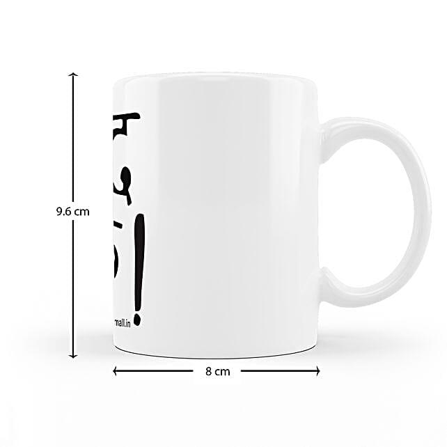 WTF Coffee Mug