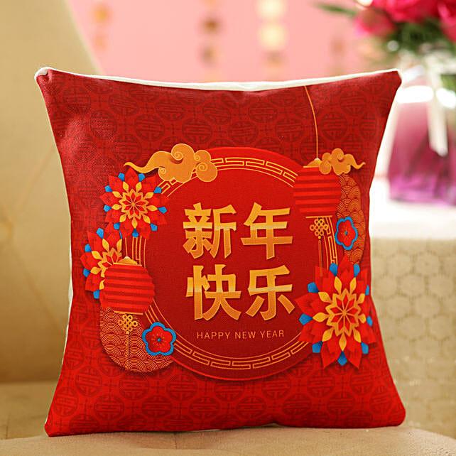 Beautiful Chinese New Year Cushion