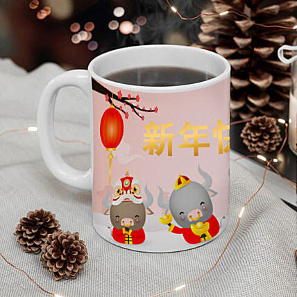 Year Of Ox Best Wishes Mug