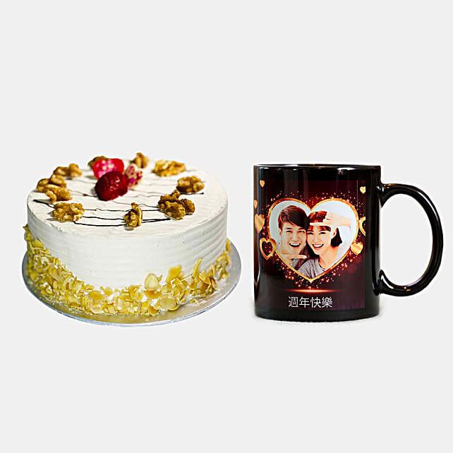coffee Cake with Personalised Mug