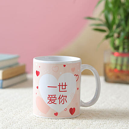Little Hearts Personalised Mug