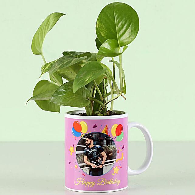 Money Plant In Personalised Mug