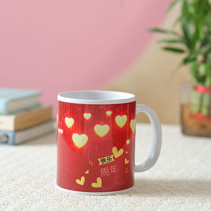 Personalised Glowing Hearts Mug