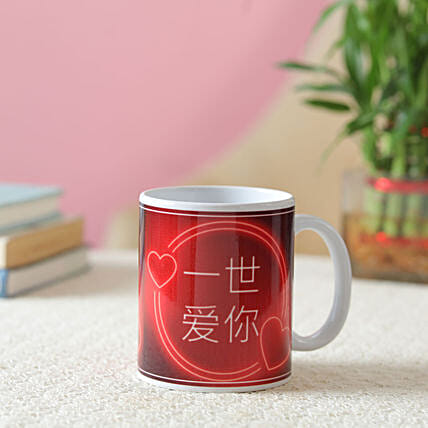 Personalised Glowing Mug