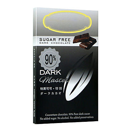 Sugar Free Chocolate Bar 90% Dark