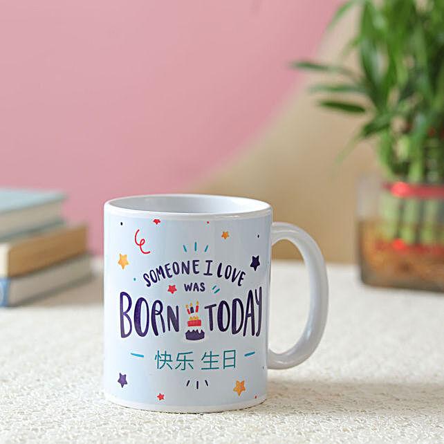 Personalised Born Today Mug:Personalised Gifts to Singapore