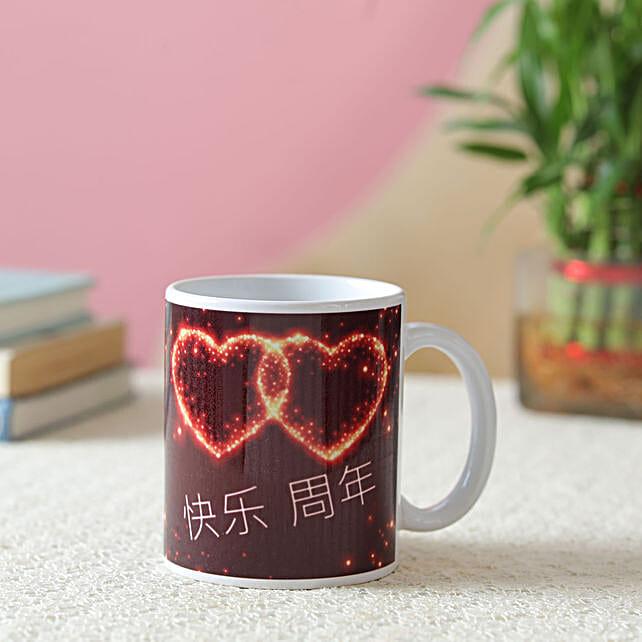 Personalised Heart Mug