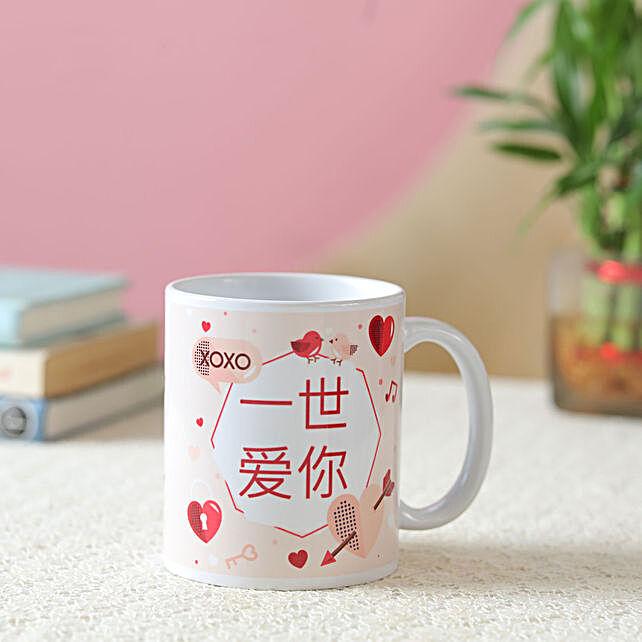 Red Hearts Personalised Mug