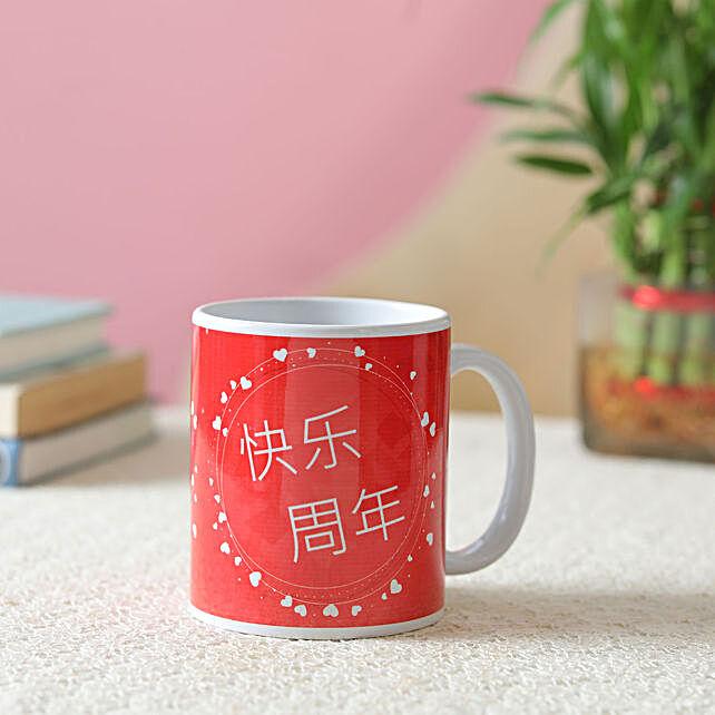 Red Personalised Mug
