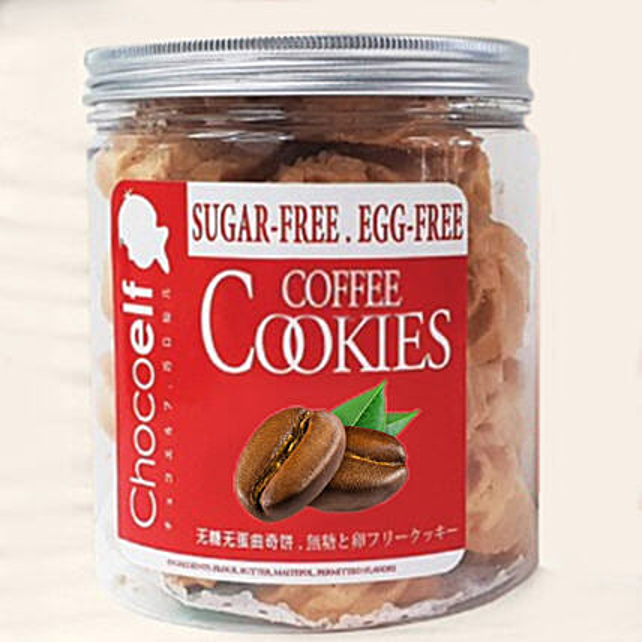 Yummy Sugar Free Coffee Cookies