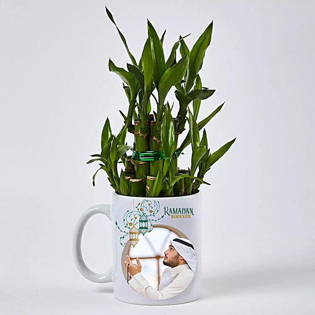 Bamboo Plant in Personalised Ramadan Kareem Mug:Send Bamboo Plants to UAE