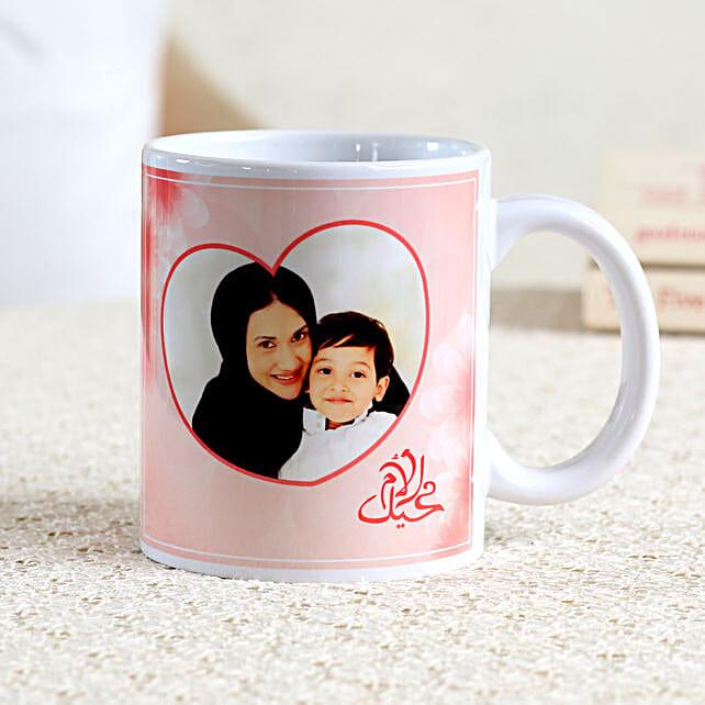 Personalised Hearty Mug For Mom
