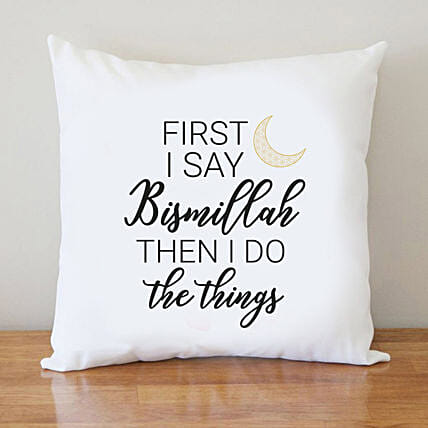 Ramadan Slogan Cushion Online:Personalised Cushions to UAE