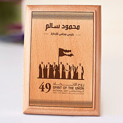 Spirit of The Union Wooden Plaque