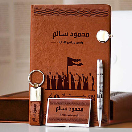 Spirt Of The Union Personalised Gift Set:UAE National Day Gifts