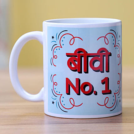 Personalised Coffee Mug for Wife