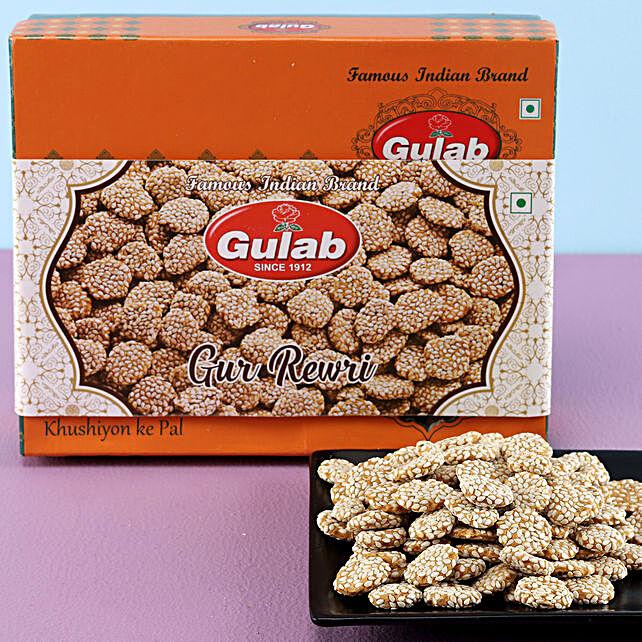 Gur Rewri Box