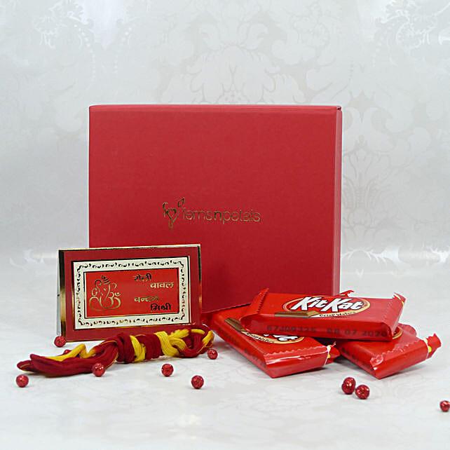 Kit Kat Special Bhai Dooj Wish